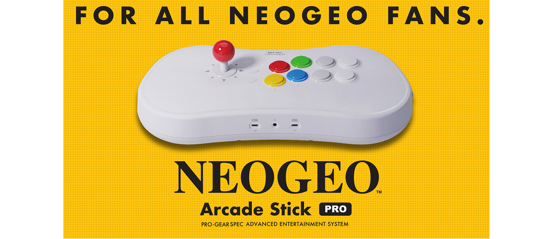 asp 001 - 【悲報】NEOGEO の新ハードが発表させるも誰も関心が無い件