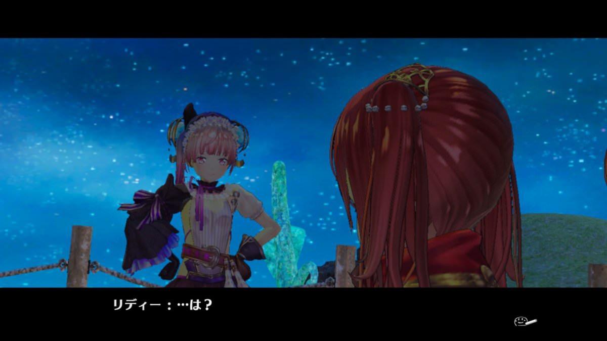b9SaaXz - 【朗報】「ライザのアトリエ」1/7フィギュア