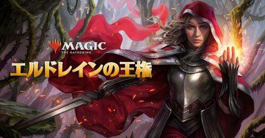 dims 2 384x200 - カードゲーム業界に激震。「マジック:ザ・ギャザリング アリーナ」正式サービス開始