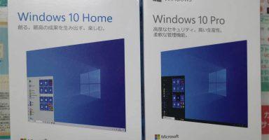 l ht0917 fu01 384x200 - 【PC】ソフトって32bitと64bit版どちら使えばええの? ブラウザとか
