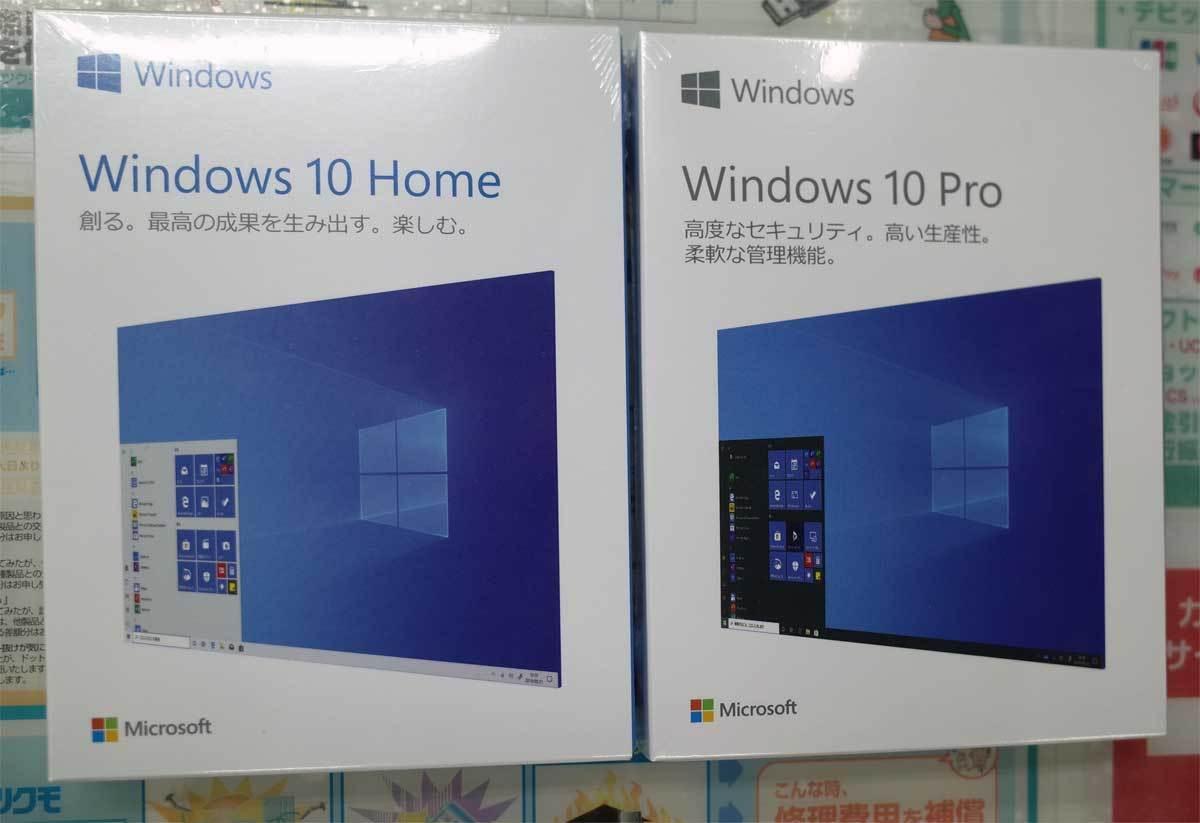 l ht0917 fu01 - 【PC】ソフトって32bitと64bit版どちら使えばええの? ブラウザとか