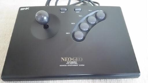 mo1TxWj - 【悲報】NEOGEO の新ハードが発表させるも誰も関心が無い件