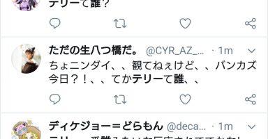 pOhnYEg 384x200 - 【悲報】任天堂ファンさん、テリーを知らない