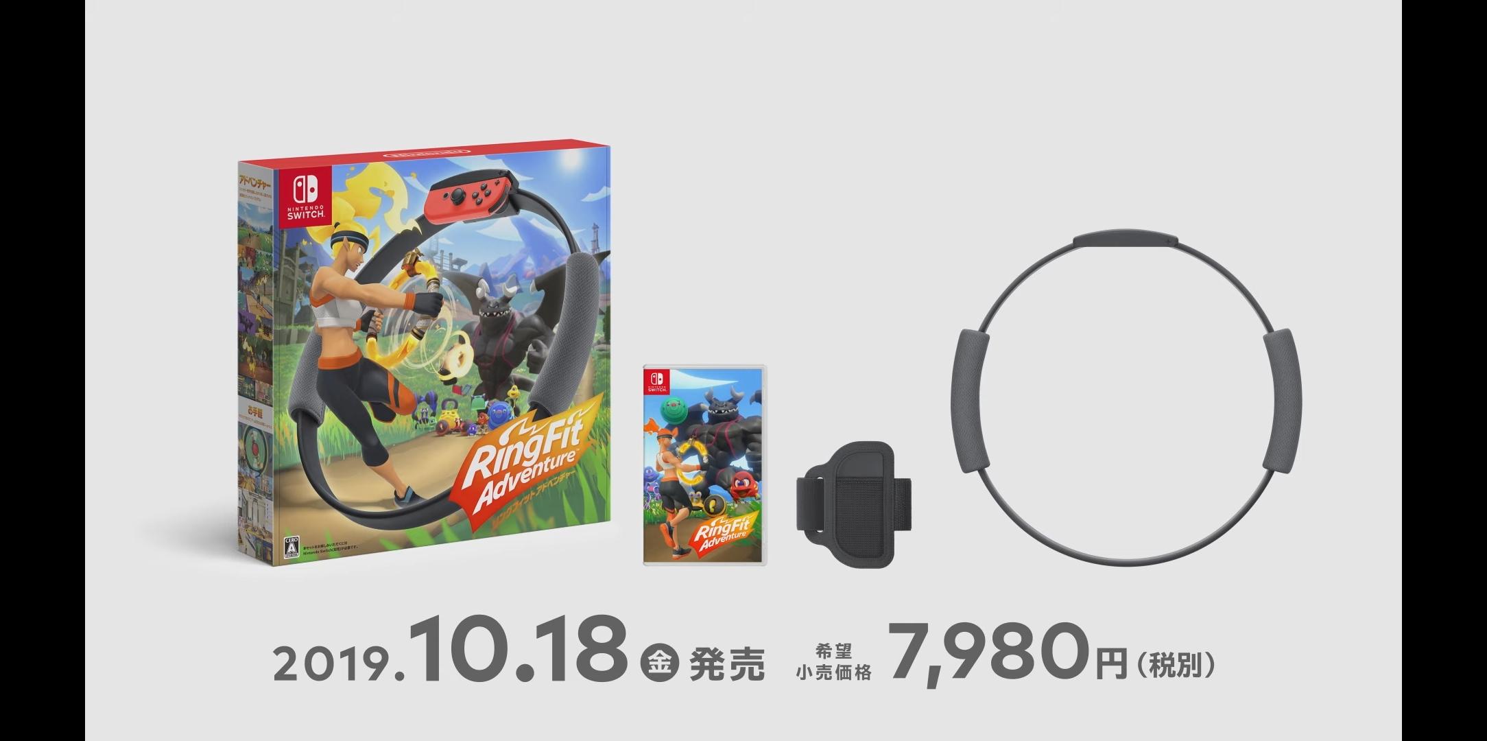 uQLFFA3 - Nintendo Switch『リングフィット アドベンチャー』10月18日発売決定 ★2
