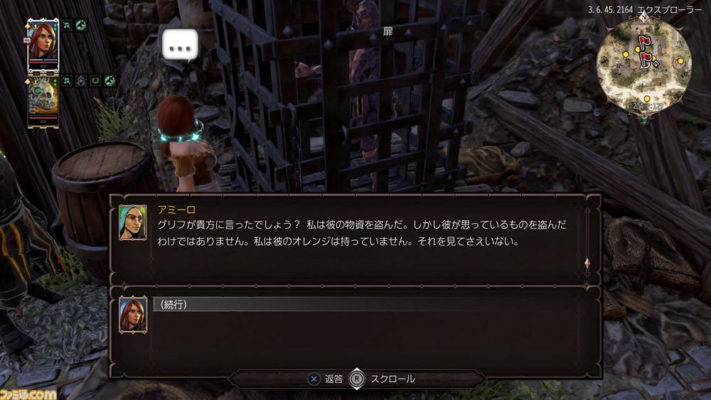 y 5d635e4768511 - スパチュンさん、洋ゲーのローカライズをするのに有志翻訳をパクってしまう