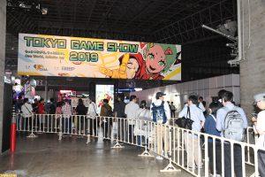 y 5d7e12c57551b 300x200 - 東京ゲームショウの来場者数が前年より3万5千人も減少