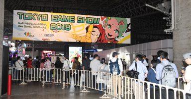 y 5d7e12c57551b 384x200 - 東京ゲームショウの来場者数が前年より3万5千人も減少