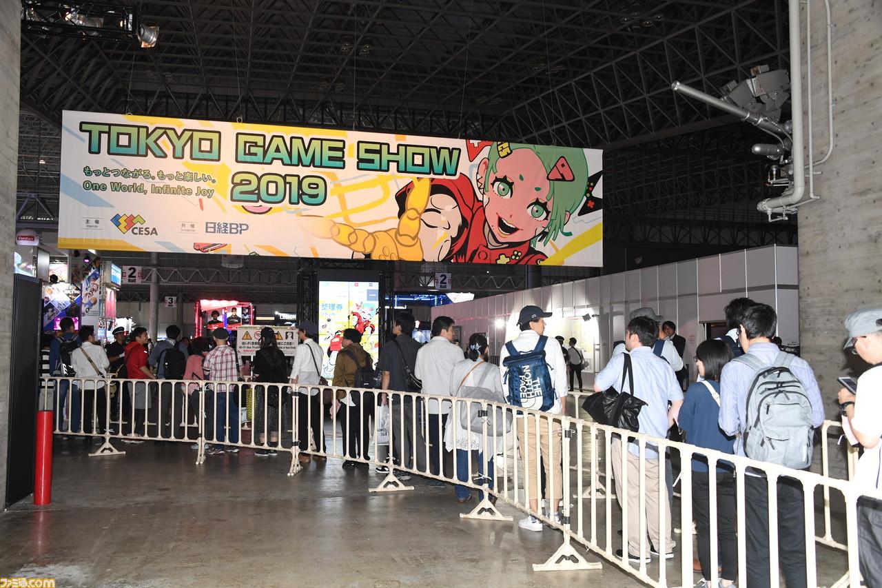 y 5d7e12c57551b - 東京ゲームショウの来場者数が前年より3万5千人も減少