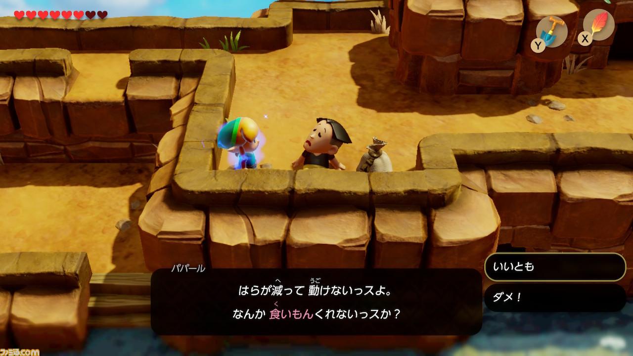 y 5d8b218830fd3 - Switch ゼルダの伝説 夢をみる島 初週14.1万本