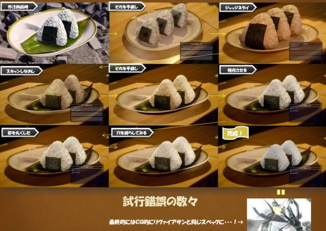 1 25 - 【朗報】ポケモン新作 草むらの作り込みに半年もかける力の入れようだった