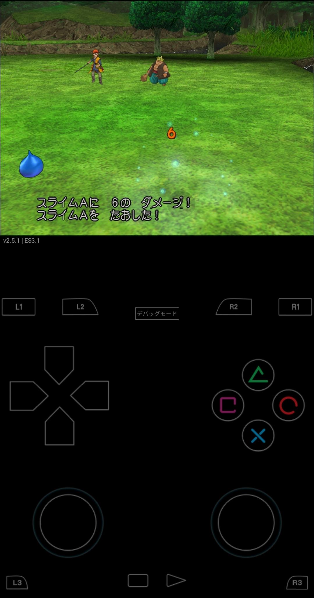 1 3 - 【朗報】『プレイステーション4』、全Android端末でリモートプレイが可能に