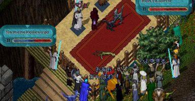 1 5 384x200 - 【MMORPG】UltimaOnlineの現在…一番人が集まる銀行前がこちら(´;ω;`)