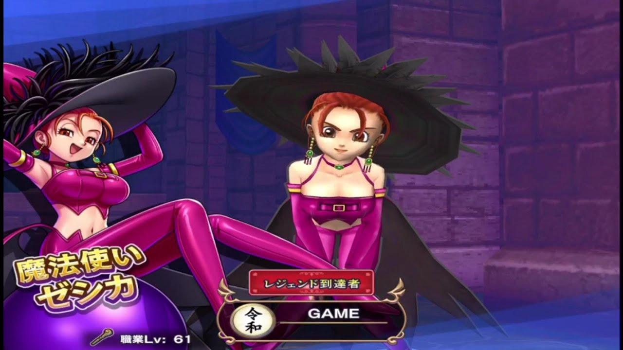2 18 - 「ゼシカ」(CV:竹達彩奈)のエッチなハロウィン衣装が登場。どう考えてもドラクエ女キャラ史上ダントツのキャラデザだよね