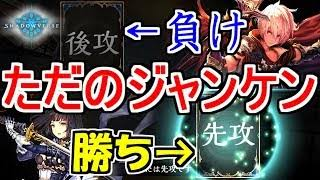 2 7 - 【速報】超人気カードゲーム、シャドウバース、アニメ化決定!!   もなにこれ……?【Cygames】