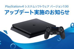 20191007 ps4 thumbnail 300x200 - 【朗報】『プレイステーション4』、全Android端末でリモートプレイが可能に