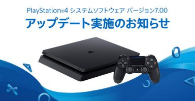 20191007 ps4 thumbnail 384x200 - 【朗報】『プレイステーション4』、全Android端末でリモートプレイが可能に