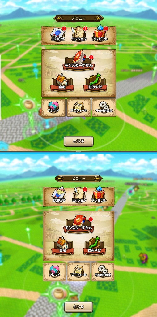 3 3 - 【朗報】『プレイステーション4』、全Android端末でリモートプレイが可能に