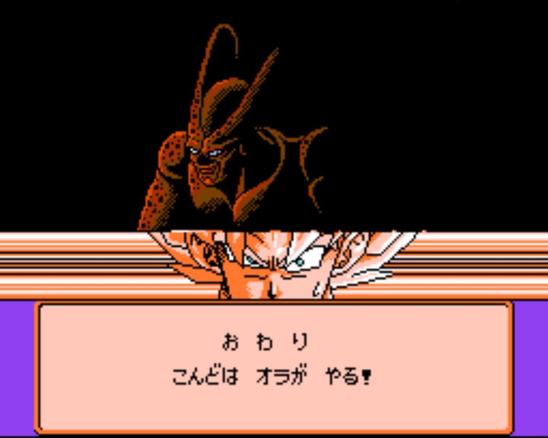 31eF4St - 『ドラゴンボール』のゲームの最高傑作は「大魔王復活」だよな