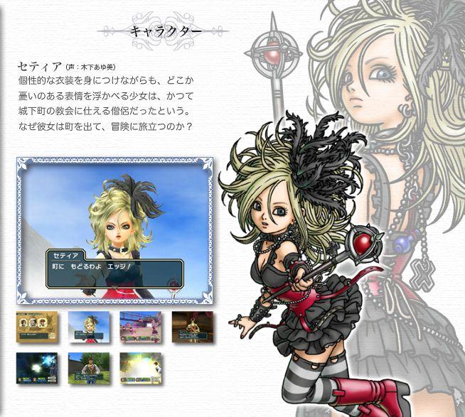 9 6 - 「ゼシカ」(CV:竹達彩奈)のエッチなハロウィン衣装が登場。どう考えてもドラクエ女キャラ史上ダントツのキャラデザだよね