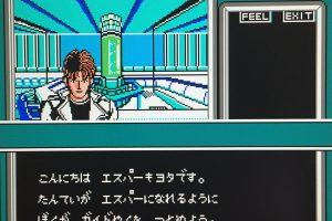 D4b87ydUwAAia2C 300x200 - 世界一難しいと思うゲーム挙げろ
