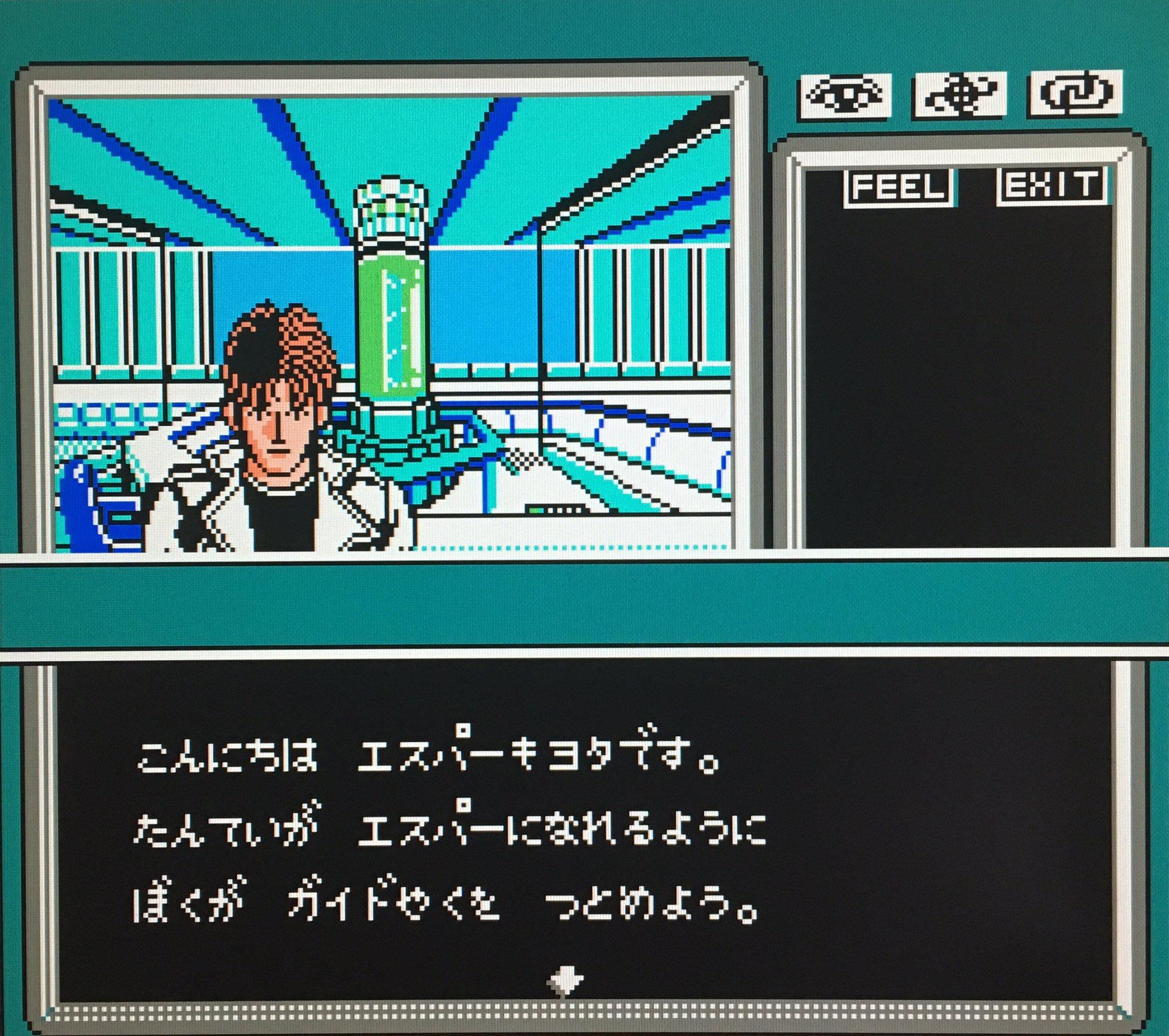 D4b87ydUwAAia2C - 世界一難しいと思うゲーム挙げろ