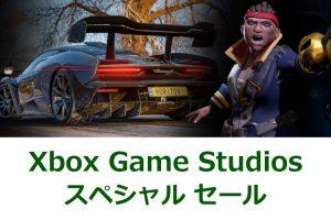 EF2gMleUUAErvcR 300x200 - MSって、なんで日本でXboxを売る気が全くないの?
