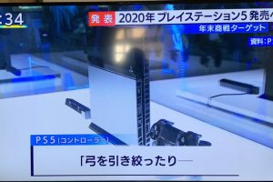 EGZZLl U0AAK3kW 1 300x200 - PS5ロンチに「これがキタら絶対に買う」ってタイトルは?