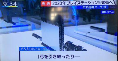 EGZZLl U0AAK3kW 1 384x200 - PS5ロンチに「これがキタら絶対に買う」ってタイトルは?