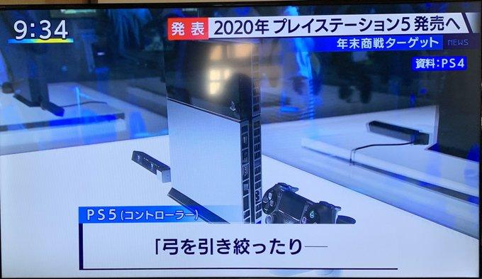 EGZZLl U0AAK3kW 1 - PS5ロンチに「これがキタら絶対に買う」ってタイトルは?