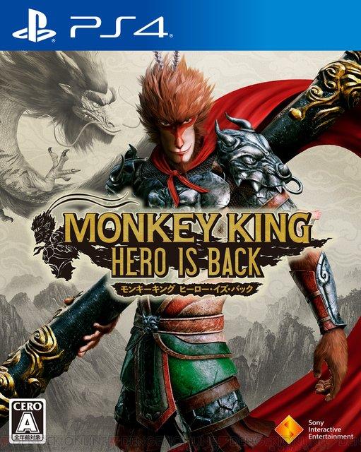 EHE7lalU8AERxDp - 【悲報】SIE販売のAAAゲー PS4『MONKEY KING』、売上815本