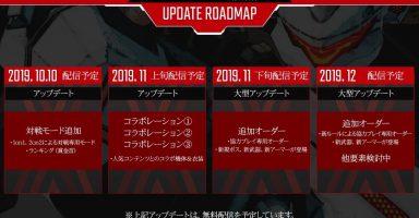 MhQessy 384x200 - 【朗報】デモンエクスマキナの対戦解禁日 10月10日!