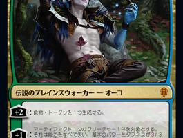 SDMwPFO 265x200 - 【悲報】MTG、全てのフォーマットが1枚のカードに破壊される