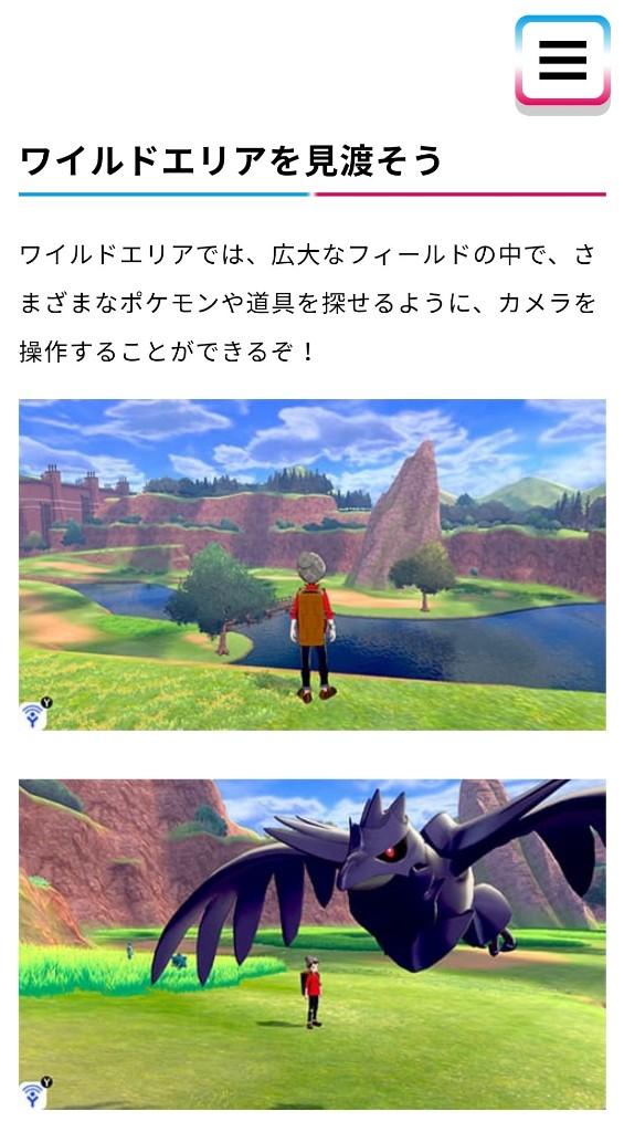 cKS74y7 - 【速報】ポケモンSwitch版新作、最初の町の動画が公開される これもう約束された神ゲーだろ!