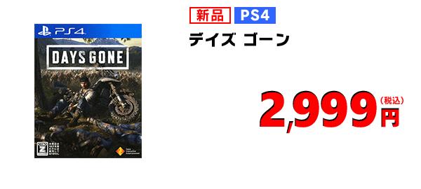 game02 1 - ゲオ「モンハンWIB新品68%OFF!イース9新品54%OFF!コードヴェイン新品45%OFF!」