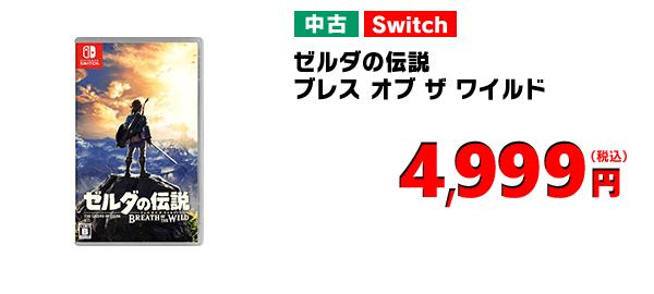 game02 - イース9、発売から1週間で新品54%OFFで投げ売り!