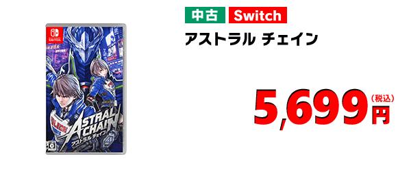 game03 - イース9、発売から1週間で新品54%OFFで投げ売り!