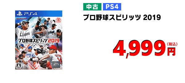 game06 - イース9、発売から1週間で新品54%OFFで投げ売り!