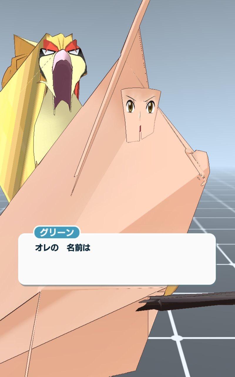rPu2lUf - 【任天堂悲報】任天堂ポケマス、任天堂のクソゲーすぎてDeNAプロデューサーが任天堂に代わり謝罪任天