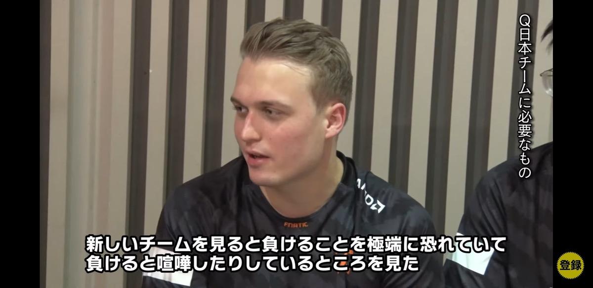rVHT1wB - 海外プロゲーマー「JAPは負けるとすぐに発狂する。スポーツじゃなくてストレス解消したいだけ」