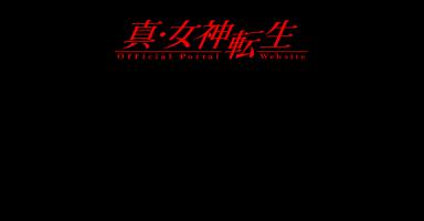 title 384x200 - 【悲報】真・女神転生Ⅴ、なんの進展もないまま発表から2年が過ぎてしまう