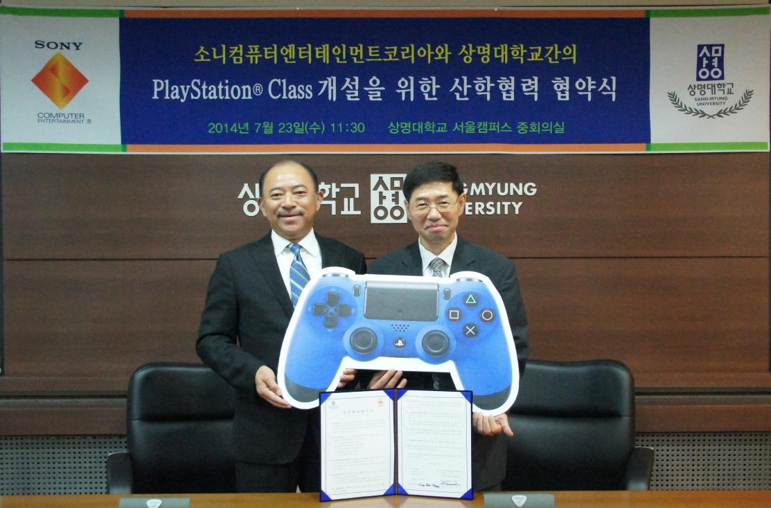 u1cHzfv - ソニー、「PlayStation」の商標を侵害していると「PlayTable」と呼ばれる卓上ゲーム機開発スタジオを提訴