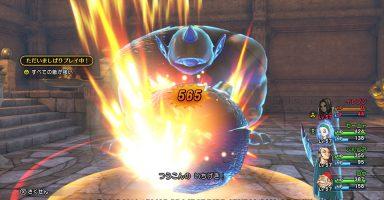 y 5d9485278ead4 384x200 - 【悲報】Nintendo Switch Lite、売上が大幅に下がる
