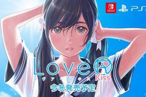 y 5da9cc920feb7 300x200 - 【脱P】『LoveR Kiss(ラヴアール キス)』がSwitch/PS4で今冬発売決定!Switch版独自の撮影モードも