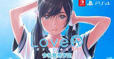 y 5da9cc920feb7 384x200 - 【脱P】『LoveR Kiss(ラヴアール キス)』がSwitch/PS4で今冬発売決定!Switch版独自の撮影モードも