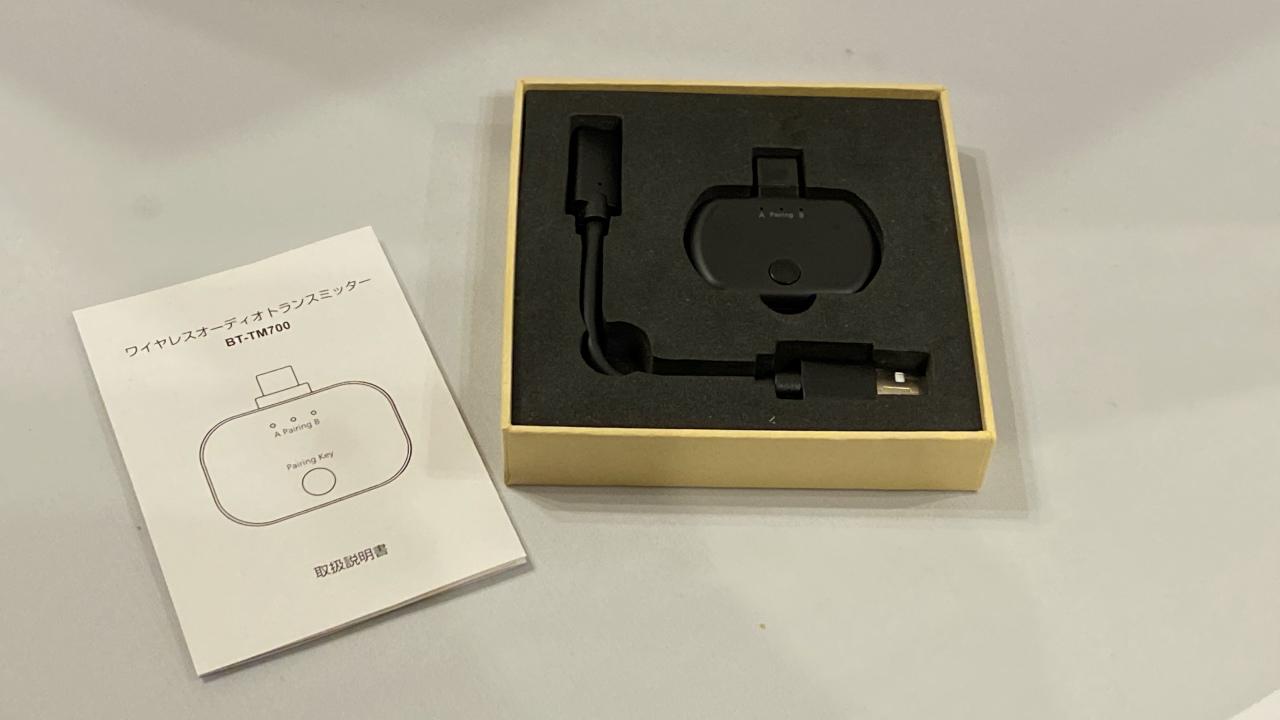 002 10 - Nintendo Switchをワイヤレスイヤホンで接続可能にする『BT-TM700』が登場 Switch以外にも使用可能