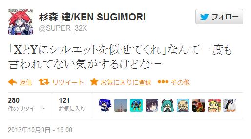 0gPVQqG - 【悲報】ポケモンプロデューサーの増田順一さん、ポケモン新作の責任者を強調して逃亡を図る