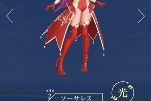 1 13 300x200 - 【悲報】聖剣伝説3リメイク、3D化によってバカみたいな衣装に見える