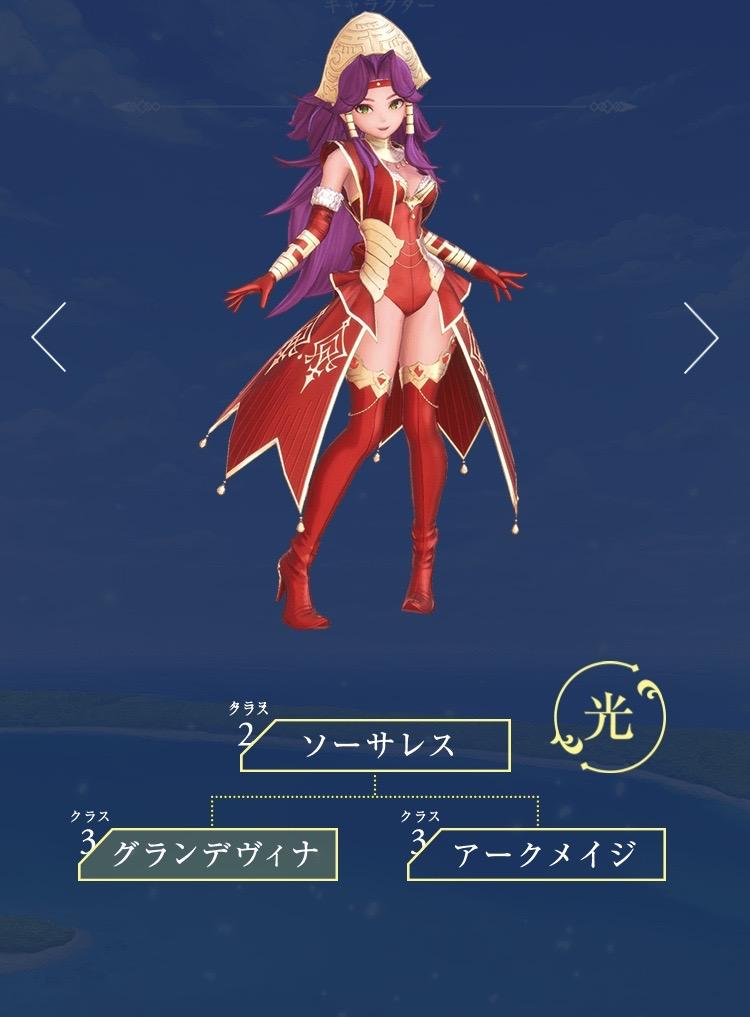 1 13 - 【悲報】聖剣伝説3リメイク、3D化によってバカみたいな衣装に見える