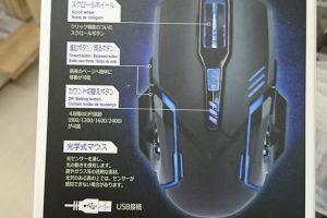 1 300x200 - 【画像】ダイソーに500円のゲーミングマウス登場