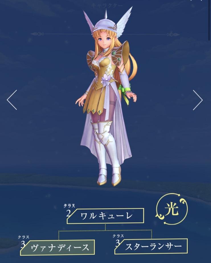 2 10 - 【悲報】聖剣伝説3リメイク、3D化によってバカみたいな衣装に見える